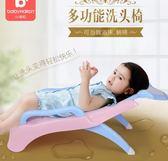 小哈倫兒童洗頭躺椅寶寶洗頭床小孩洗發神器加大號可折疊嬰兒浴盆