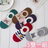 現貨-襪子-療癒貓咪狗狗配色舒適棉短筒襪Kiwi Shop奇異果0410【SXA013】