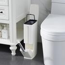 日式衛生間垃圾桶家用夾縫垃圾筒馬桶刷套裝帶蓋窄型小號廁所紙簍 NMS 樂活生活館