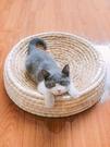 大號碗形貓抓板大貓窩編織耐磨貓玩具用品藤窩柳編貓碗 『洛小仙女鞋』YJT