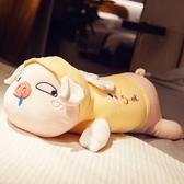 網紅抱枕公仔毛絨玩具可愛床上可拆洗睡覺女生玩偶【繁星小鎮】