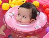 嬰兒遊泳圈寶寶安全可調雙氣囊頸圈新生兒脖圈 防後仰脖子圈 至簡元素