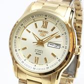 【萬年鐘錶】SEIKO Mechanical 精工 五號盾牌  機械 男錶  白錶面  金殼 金錶帶 SNKP20J1 (7S26-04T0K)