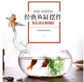 魚缸 辦公室小魚缸加厚透明玻璃烏龜缸客廳家用桌面圓形迷你小型金魚缸 伊羅鞋包