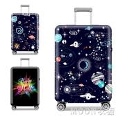 尋未彈力行李箱保護套旅行箱拉桿箱防塵罩加厚箱套20/24/26/28寸 moon衣櫥