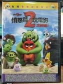 挖寶二手片-B30-正版DVD-動畫【憤怒鳥玩電影2:冰的啦】-國英語發音(直購價)