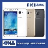 特價出清!【優質福利機】SAMSUNG GALAXY j7 三星 實用 2015版 16g 雙卡版 保固七天 特價:2450元