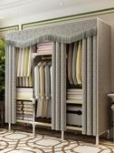 布櫃簡易布衣櫃鋼管加粗加固加厚牛津布掛衣櫥全鋼架布藝家用組裝 西城故事