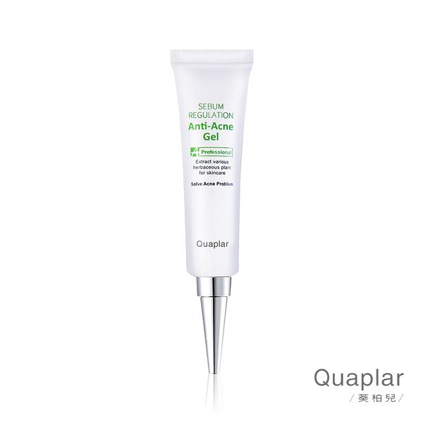 Quaplar 葵柏兒 淨脂調理系列 抗痘凝膠15g