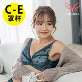【Yurubra】綿綿花輕羽內衣 C.D.E罩 大罩杯 包覆 提托 內搭 大下圍 台灣製※0681深藍綠