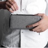 KAKA 牛津布拉鍊長夾 手拿包 多卡位 大容量 極簡風格