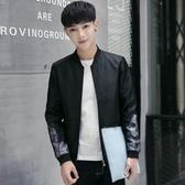 立領外套-韓版薄款印花設計男夾克2色73hp38【時尚巴黎】