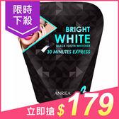 ANRIEA 艾黎亞 美齒專科黑瓷亮白美齒貼片(3天份)【小三美日】原價$199