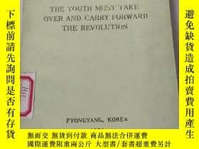 二手書博民逛書店THE罕見YOUIH MUST TAKE OVER AND CARRY FORWARD THE REVOLUTIO