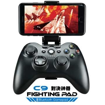 C9 對決神器 FIGHTING PAD 藍芽手把 (BT-C9) 內置鋰電池 安卓 手機適用 Smart TV適用 遊戲手把【迪特軍】