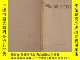 二手書博民逛書店民國1934年初版罕見Notes on Poetry 英詩概論2