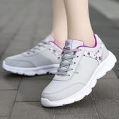 秋季女鞋皮面防水運動鞋輕便軟底休閒跑步鞋學生小白鞋女鞋 8號店