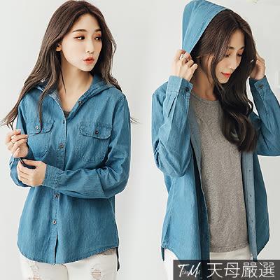 【天母嚴選】休閒連帽雙口袋長版牛仔襯衫(共二色)