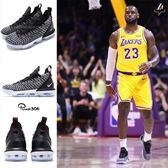 Nike Lebron XVI EP Oreo 黑 銀 雪花 16代 襪套式 氣墊 籃球鞋 男鞋 運動鞋【PUMP306】 AO2595-006