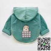 嬰兒防曬衣夏季薄款男女寶寶防紫外線兒童透氣防曬服新生兒空調衫【風之海】