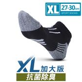 瑪榭 FootSpa抗菌除臭機能足弓運動襪(27~30cm) MS-21826XL