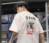 男士短袖t恤潮牌潮流冰丝衣服2020新款半袖刺绣中国风夏装体恤CM 歐韓時代