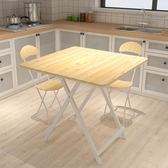 摺疊桌家用餐桌吃飯桌簡易4人飯桌小方桌便攜戶外擺攤正方形桌子【全館85折最後兩天】