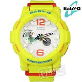 Baby-G CASIO / BGA-180-9B / 卡西歐艷陽沙灘極限潮汐層次雙顯橡膠運動腕錶 螢光黃 44mm