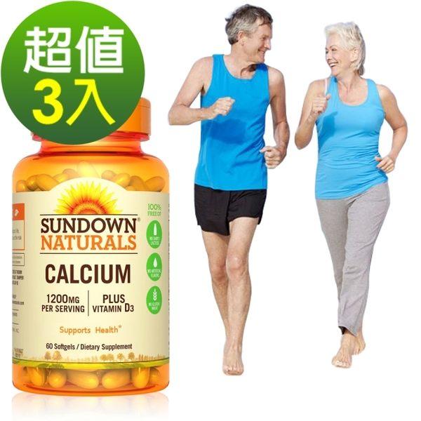 《Sundown日落恩賜》高單位液態鈣600 plus D3軟膠囊(60粒/瓶)3入組