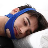 打鼾打呼嚕止鼾器帶成人閉嘴神器睡覺防張嘴呼吸神器口呼吸矯正器mks歐歐