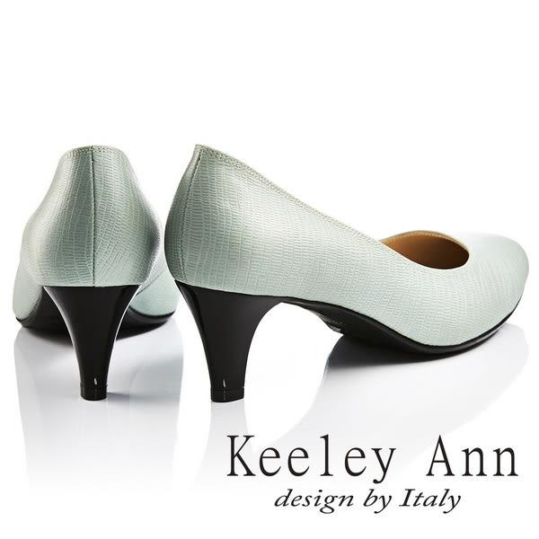 ★2017春夏★Keeley Ann極簡步調~素面質感壓紋OL全真皮中跟鞋(綠色)