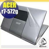 【EZstick】ACER Aspire R7-572G 系列專用 二代透氣機身保護貼(含上蓋、鍵盤週圍)DIY 包膜