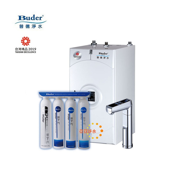BUDER普德BD-3004NH廚下型冷熱觸控飲水機 搭配DC-1604R四道式中空絲膜抑垢除菌生飲淨水器 荳荳淨水