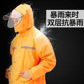騎安雨衣成人騎行男摩托車雨衣套裝電動車雨披外賣工作雨衣雨褲女【萬聖節全館大搶購】