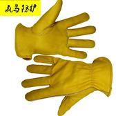 勞工手套 軟牛皮加厚勞保復古機車司機電焊焊工手套耐磨防割男女冬季手套短 時尚潮流
