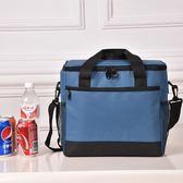 【新年鉅惠】啟笛 飯盒袋保溫手提袋 防水便當包 釣魚旅行牛津布特大號帶飯包