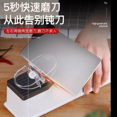 電動磨刀神器家用高精度多功能小型全自動磨刀器廚房菜刀磨刀石 【母親節特惠】