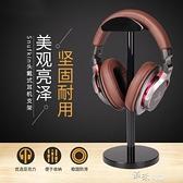 耳機架掛架耳機支架游戲耳機耳麥創意亞克力展示架通用  【喜慶新年】