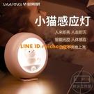 充電人體感應燈光控智能衛生間衣柜燈自動家用地腳【輕拍工作室】