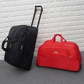 韓版旅行拉桿包女輕便大容量防水行李包可摺疊手提拖包登機拉包男 韓美e站