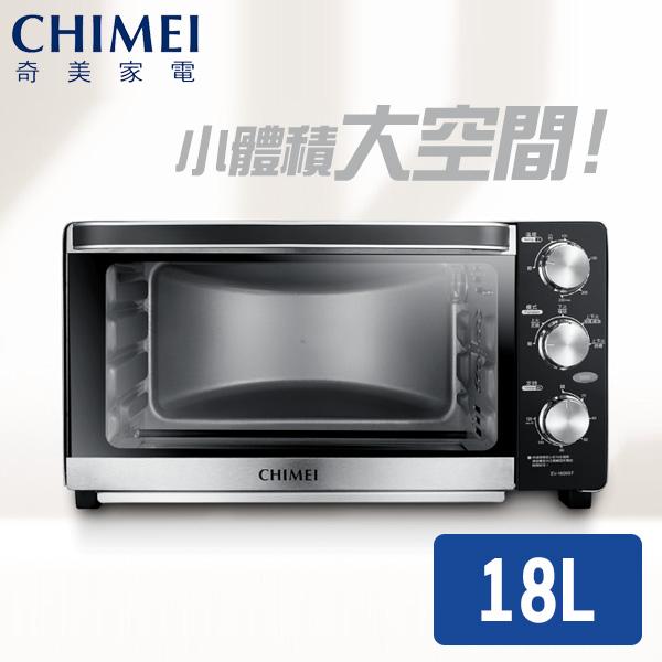CHIMEI奇美 18公升 液脹式溫控烤箱 EV-18S0ST