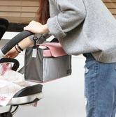 掛包掛袋置物包防水掛袋大容量多功能掛包收納袋掛鉤配件  童趣潮品