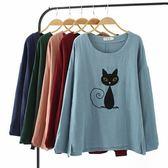 T恤【A52】FEELNET中大尺碼女裝2018秋裝韓版圓領寬鬆雙層棉貓咪長袖上衣 L~4XL