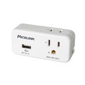 [富廉網] Nicelink EC-M02AU1  2座2+3孔 USB擴充座