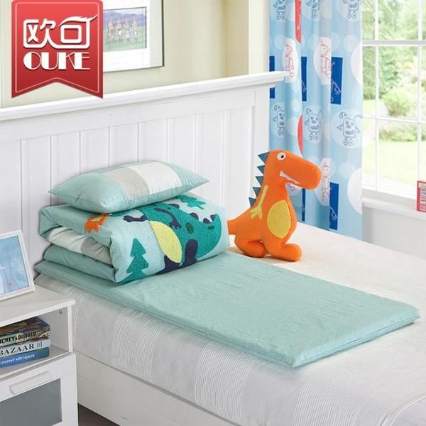 歐可幼兒園床墊棉花墊子褥子幼兒園午睡墊套墊胎全棉兒童棉絮床墊