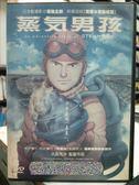 影音專賣店-Y29-042-正版DVD-動畫【蒸氣男孩】-國日語發音 大友克洋 監督卡通動畫作品