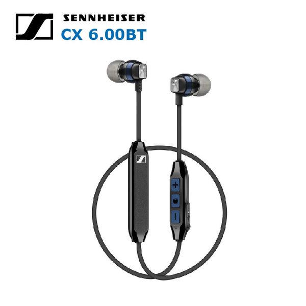 Sennheiser 森海塞爾 CX6.00BT 無線藍牙耳機 耳道式耳機 高音質 藍芽耳機