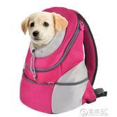 寵物外出便攜包雙肩包貓包狗狗背包泰迪貓咪外出包小型胸前貓背包    電購3C