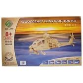 DIY木質拼圖模型 G-P072 阿帕契直升機 大2片入/一個入{促99