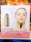 奧緹 O'beauty冷熱香氛奈米蒸臉機 UFS-210P ~全新正貨盒裝